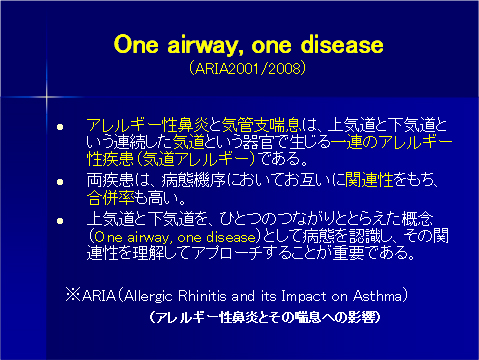 one airway,one desease